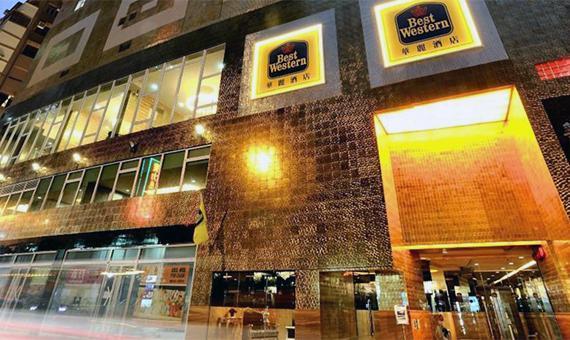 هتل بست وسترن گرند هنگ کنگ