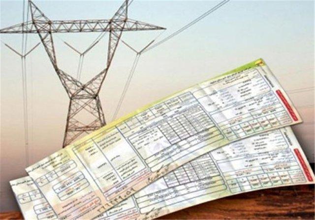 برق پرمصرف ها از کی گران می گردد؟