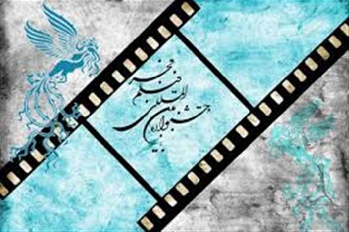 مدیر دبیرخانه سی و هفتمین جشنواره فیلم فجر اطلاع داد ثبت 138 اثر در بخش مسابقه تبلیغات سینمای ایران جشنواره فیلم فجر، شروع داوری از نیمه دوم دی ماه