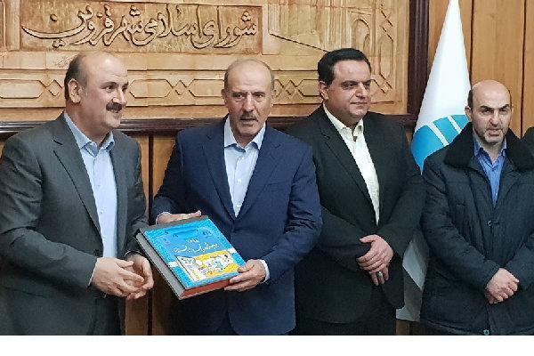 لایحه بودجه سال 98 شهرداری قزوین تقدیم شورا شد
