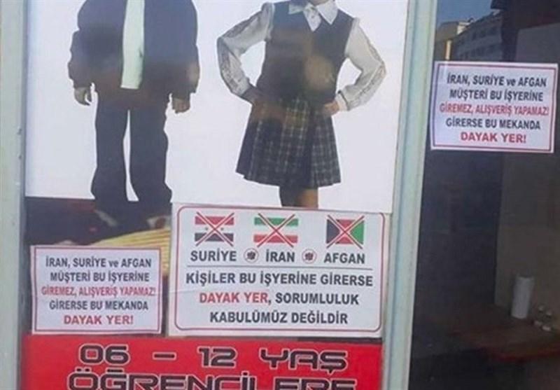 حکم دادگاه ترکیه درباره فروشنده نژاد پرست صادر شد