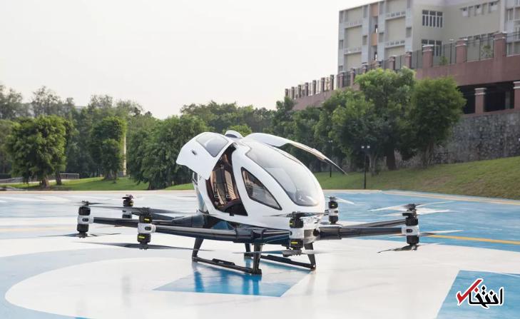 نخستین سرویس تاکسی پرنده خودران دنیا چینی خواهد بود؟