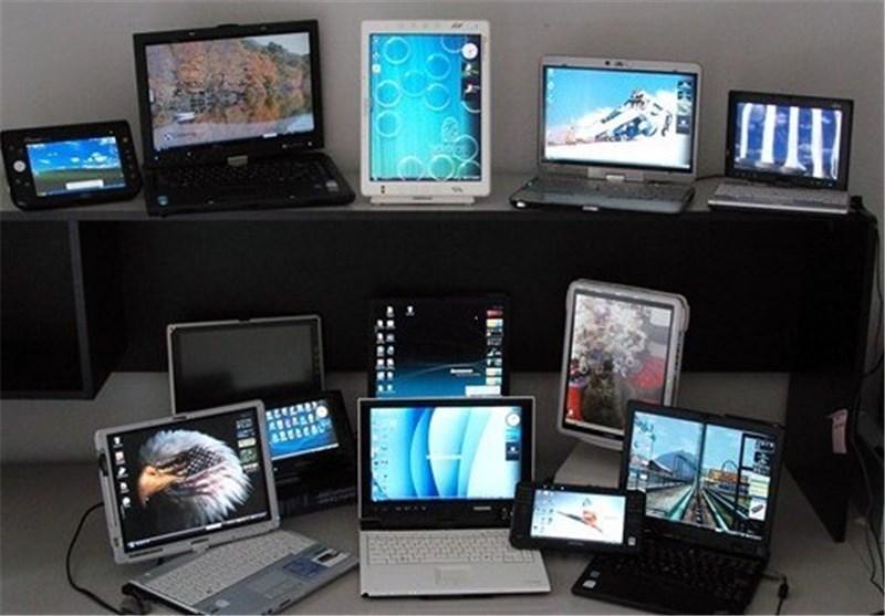 سیستم عامل ملی چین مهرماه عرضه می گردد