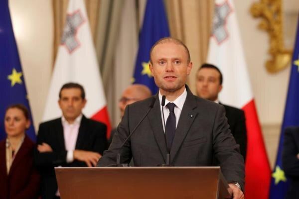 اتحادیه اروپا خواهان استعفای نخست وزیر مالت شد