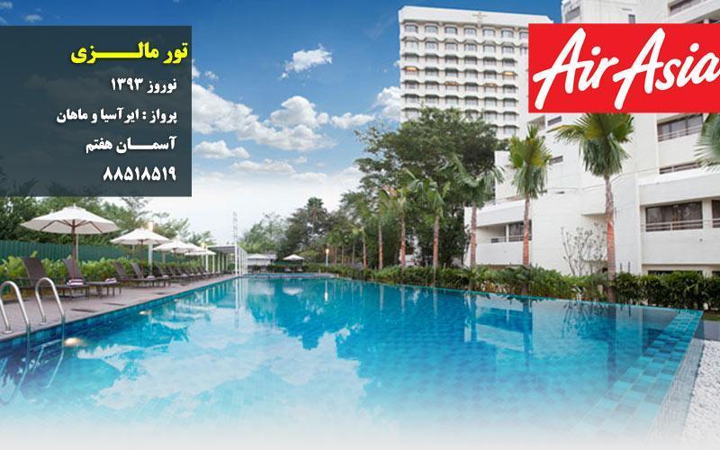 هتل دورست گراند ، کوالالامپور