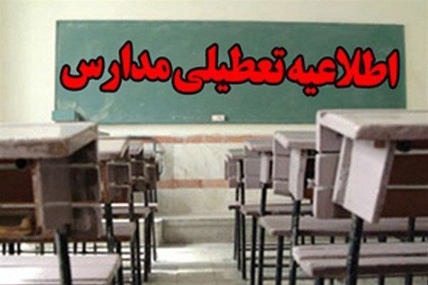 چهارشنبه 27 آذر؛ تعطیلی مدارس اهواز و کارون