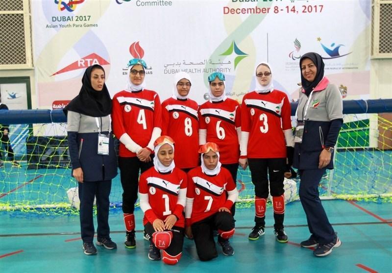 دومین برد تیم گلبال دختران مقابل تایلند، پوررمضان در شنا برنزی شد