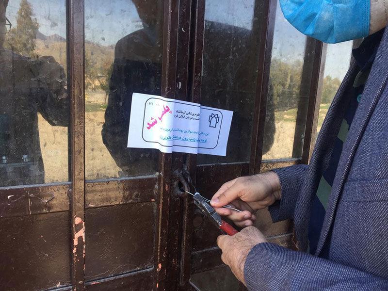 خبرنگاران پلمب هفت واحد گردشگری در آذربایجان شرقی