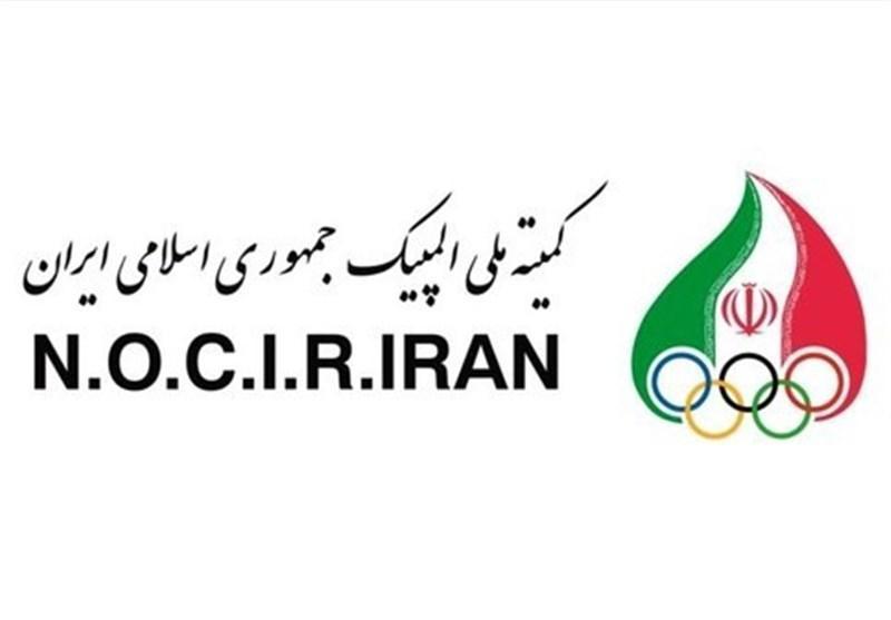آخرین شرایط اساسنامه کمیته ملی المپیک