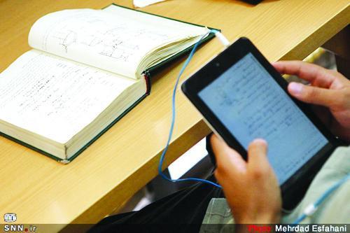 جلسات دفاع سرانجام نامه های دانشجویی دانشگاه ایلام به صورت مجازی برگزار می شود