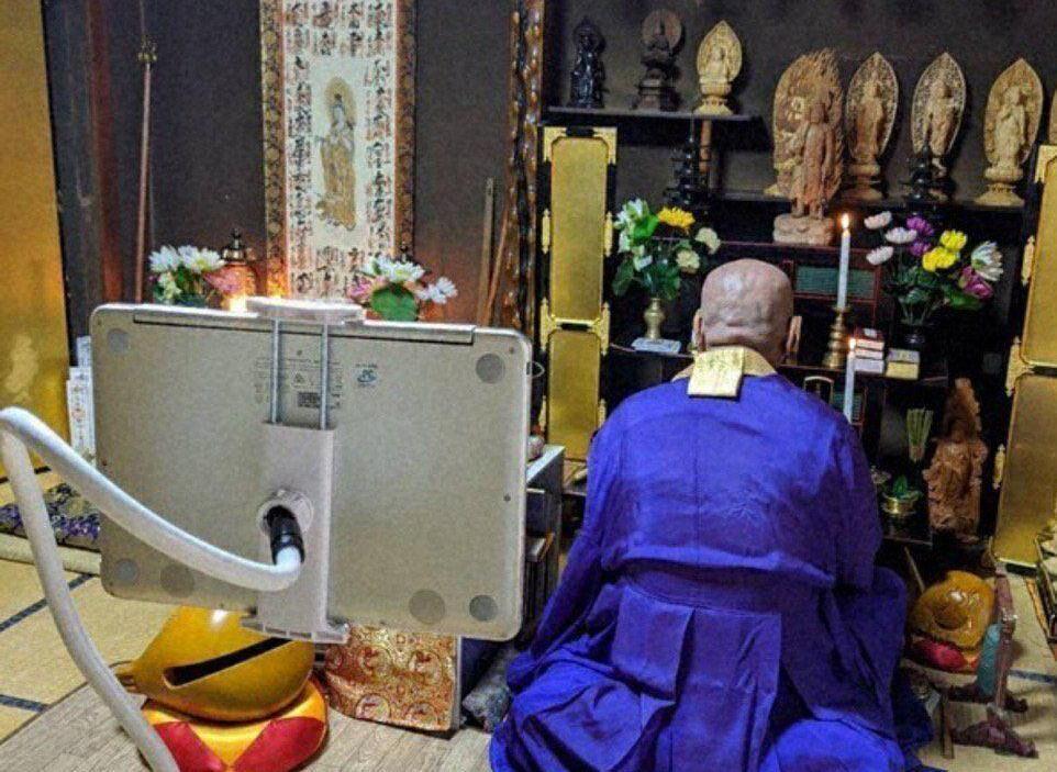 خاکسپاری آنلاین در ژاپن