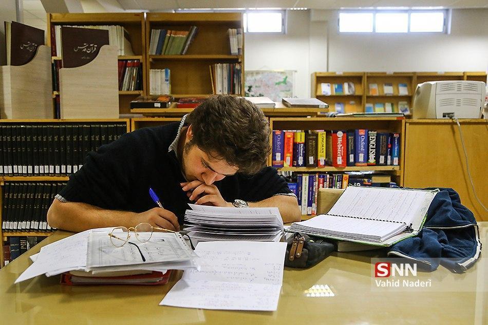 مهلت ثبت نام ترم تابستان دانشجویان مهمان دانشگاه شهید چمران اهواز تمدید شد