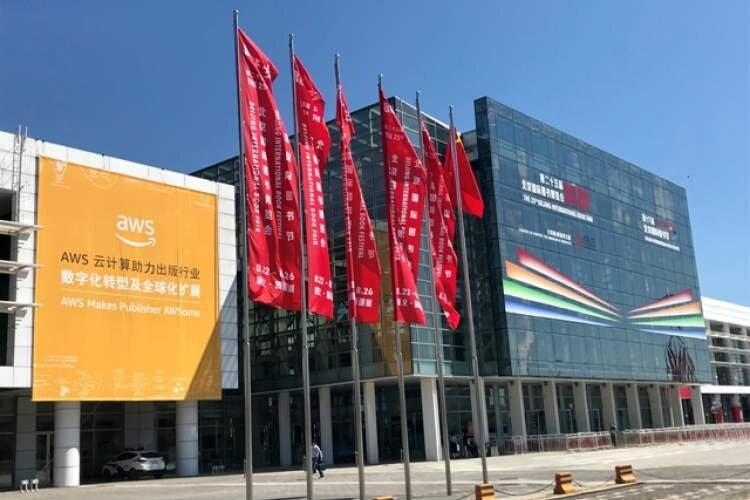 نمایشگاه کتاب پکن نیز آنلاین شد