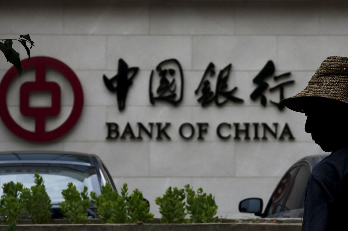 خبرنگاران چینی ها در جنگ بانکی و اقتصادی با آمریکا چه می نمایند؟
