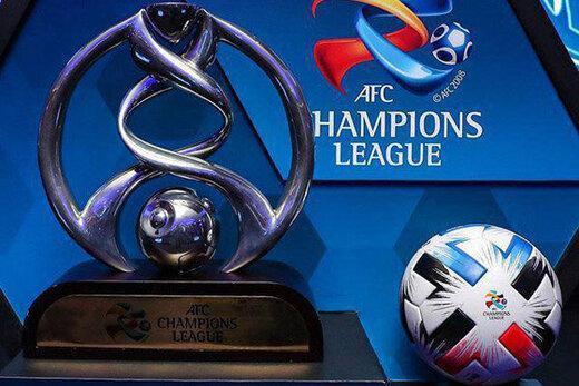 زمان قرعه کشی مرحله حذفی لیگ قهرمانان آسیا