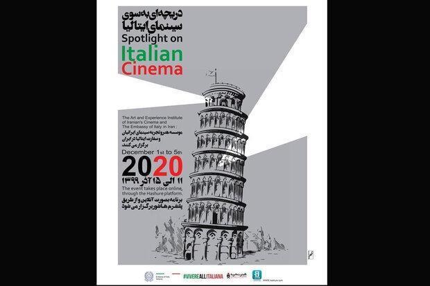 برنامه پخش فیلم های هفته فیلم ایتالیا اعلام شد