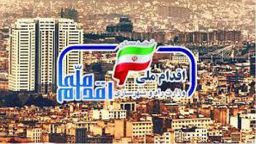 30 هزار متقاضی مسکن ملی از سوی بنیاد مسکن مشخص تکلیف شدند