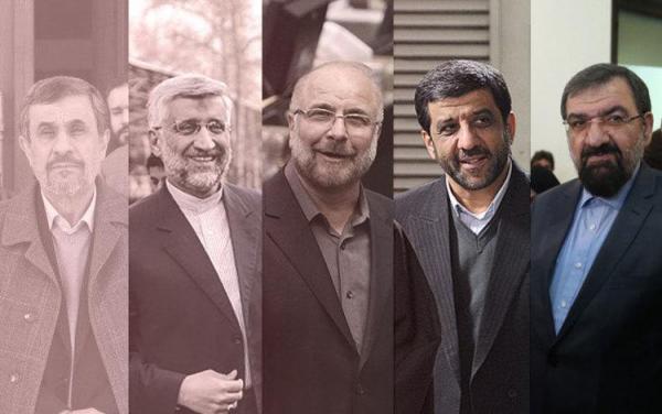 ترافیک 1400 در خیابان اصولگرایی!