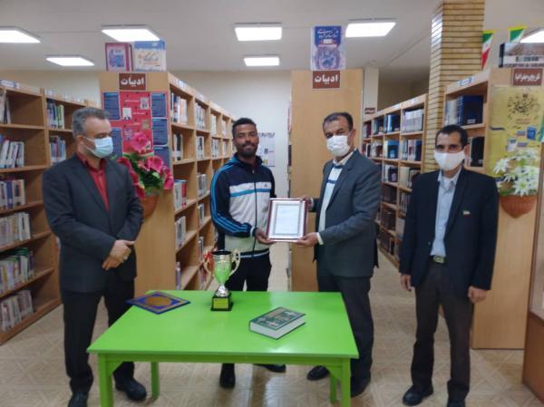 از عضو ورزشکار کتابخانه عمومی گلستان آبادان تجلیل شد