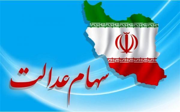 70 درصد سهام پالایشگاه نفت تهران به سهام عدالت واگذار شده است