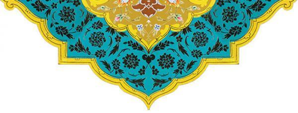 غزل شماره 333 حافظ: نماز شام غریبان چو گریه آغازم