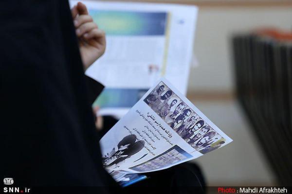 ثبت 106 اثر دانشکده علوم پزشکی شوشتر در جشنواره سراسری رسانه و نشریات دانشجویی خبرنگاران