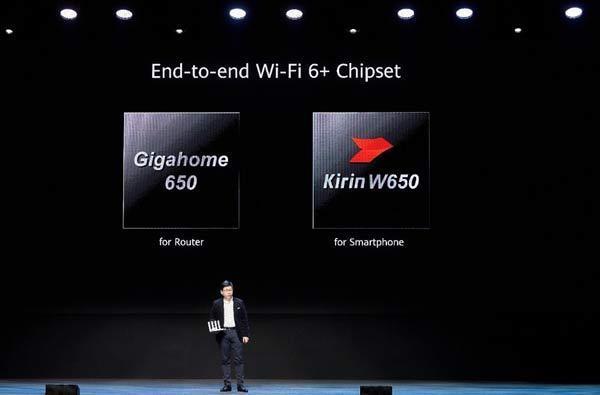 رونمایی هوآوی از اولین تراشه های Wi-Fi 6