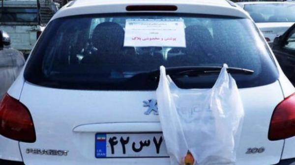 جریمه 2400 خودرو در طرح ضربتی برخورد با مخدوشی پلاک