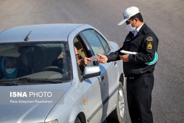 اعمال جریمه یک میلیونی در محدودیت های تردد عید فطر در خوزستان