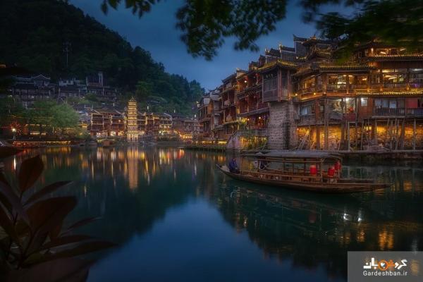 فنگ هوانگ؛ شهری زیبا از دل تاریخ چین، تصاویر