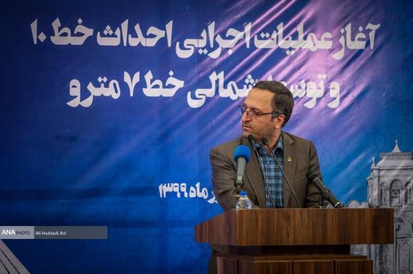 تسریع در فرایند حمل و نقل مسافرانی که از کرج به تهران می آیند